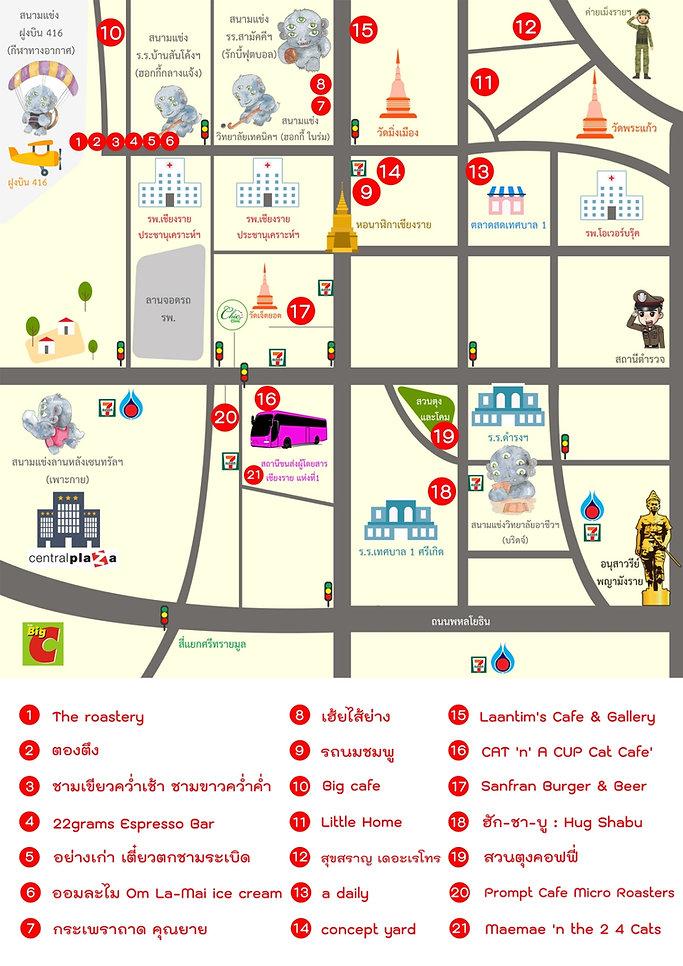 map_181120_0004.jpg