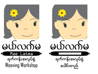 Mae Latma has her logo