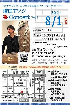 210801_K's Gallery_DM.jpg