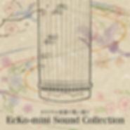 hyoushi (front).jpg