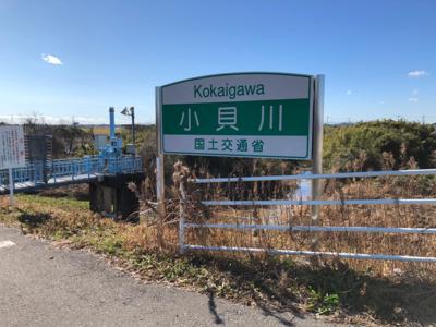 Kokaigawa
