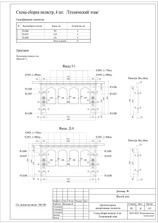 Лист 42_А3 (pdf.io).jpg