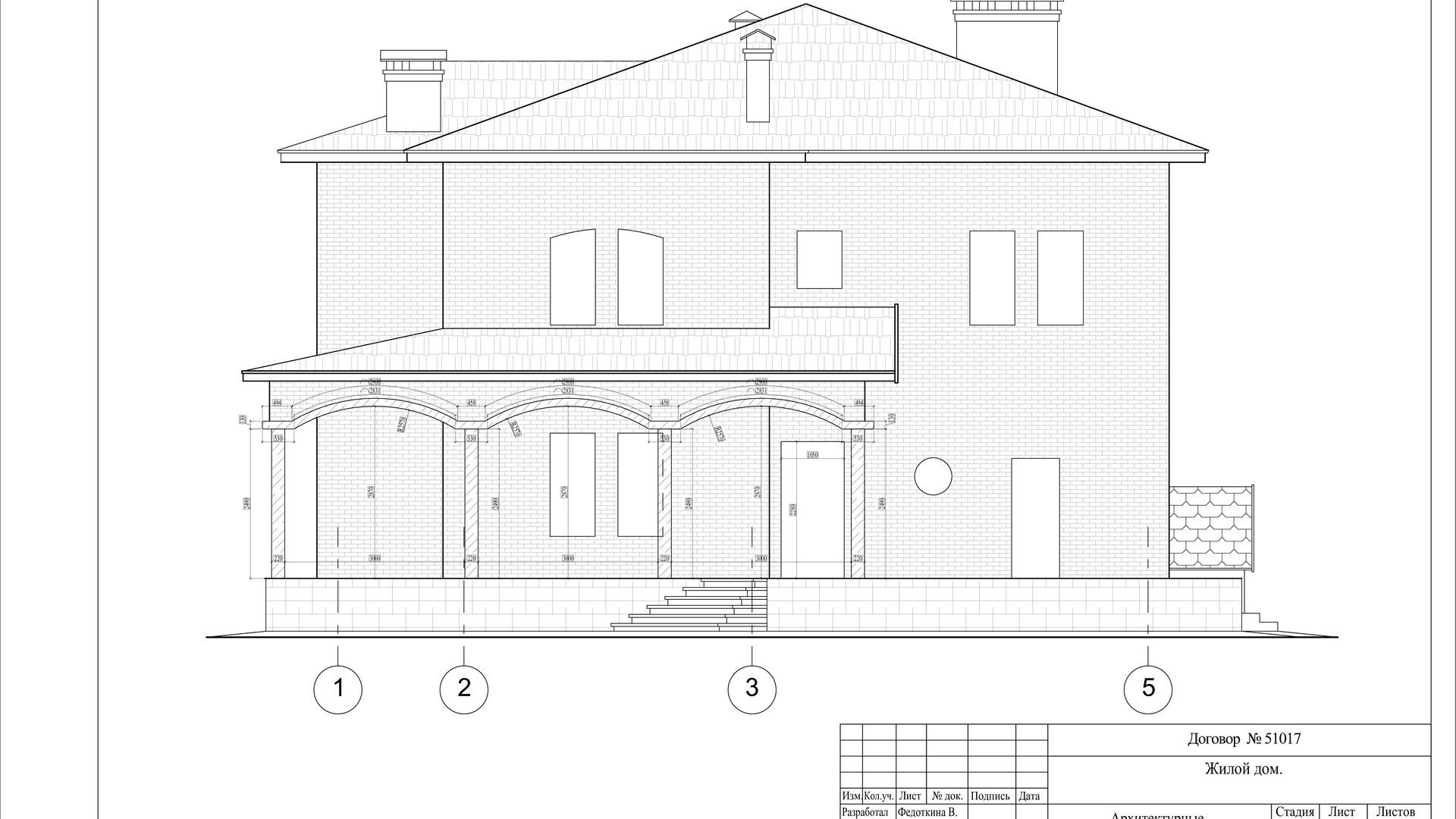 3. Фасад 1-5_обмеры терраса_А2 (pdf.io).