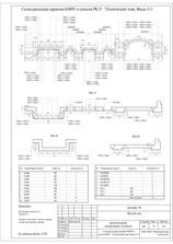Лист 37_А3 (pdf.io).jpg