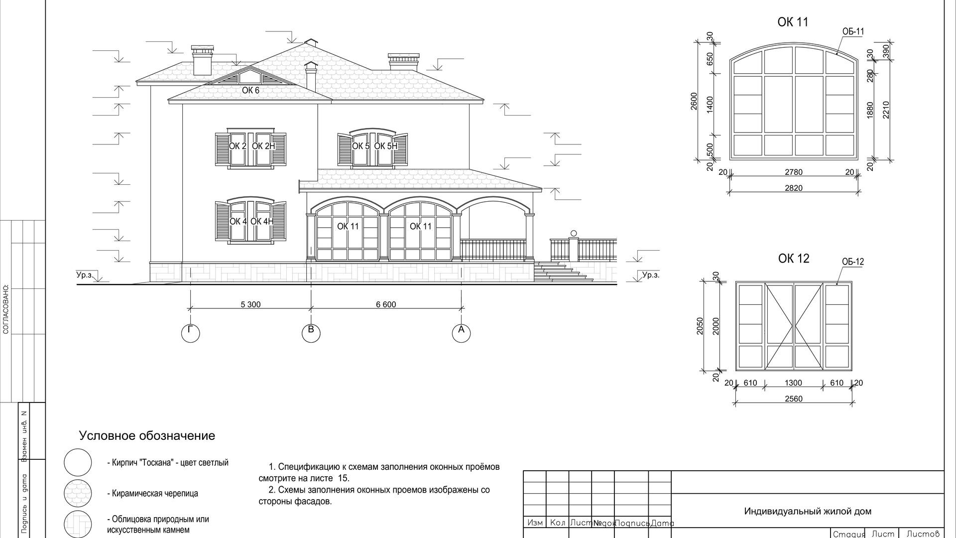 1. Фасад 3_А2 (pdf.io)_исходные данные.j