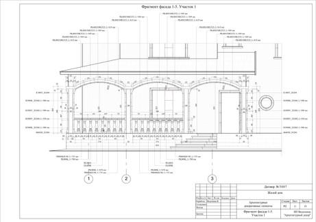 4. 11 лист_А2 (pdf.io).jpg