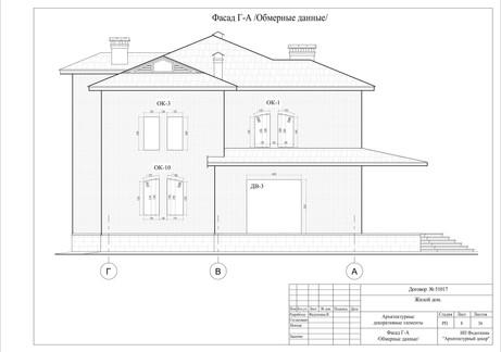 3. Фасад Г-А_обмеры_А2 (pdf.io).jpg