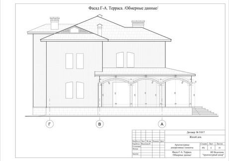 3. Фасад Г-А_обмеры терраса_А2 (pdf.io).