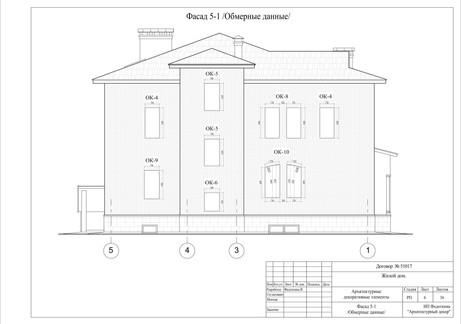 3. Фасад 5-1_обмеры_А2 (pdf.io).jpg