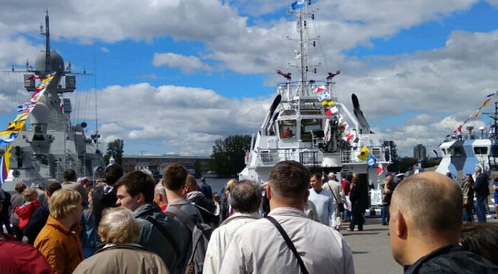 Военно-Морской салон 2017