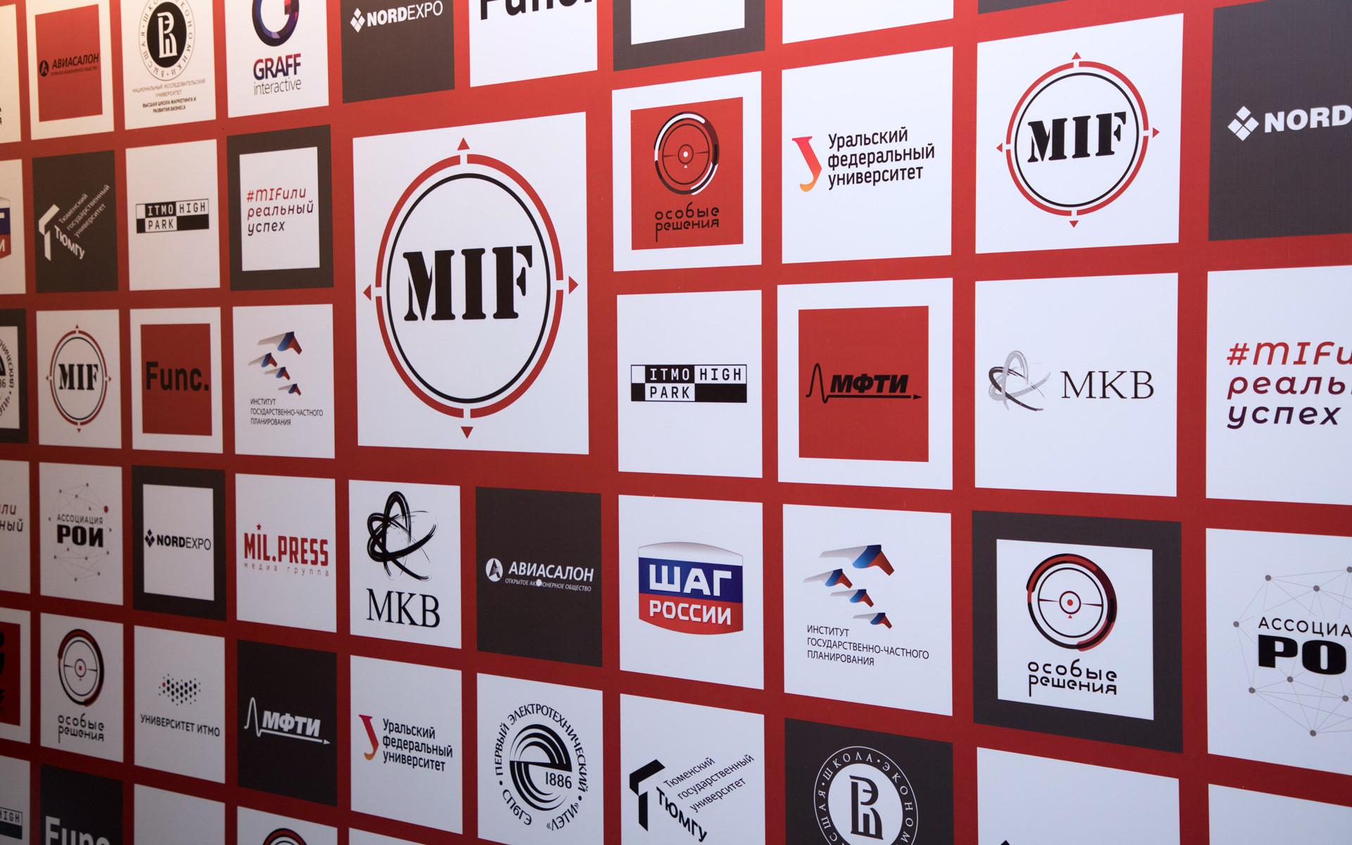 Форум MIF в Сочи