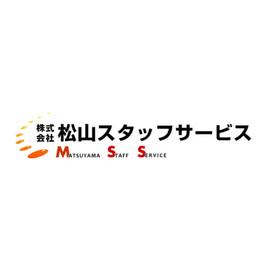 matsuyamaSS-logo.001.jpeg