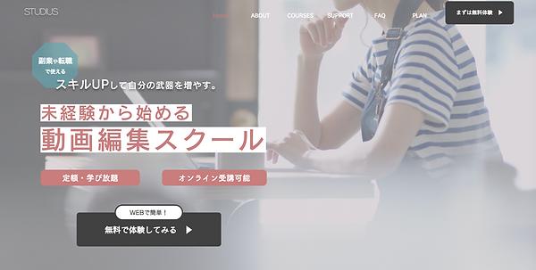 スクリーンショット 2021-05-20 13.40.43.png