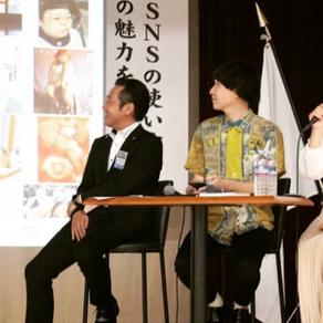 公益社団法人松山青年会議所様9月例会「今さら聞けないSNSの使い方」でパネルディスカッションを実施