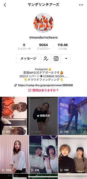 IMG_2133_edited.jpg