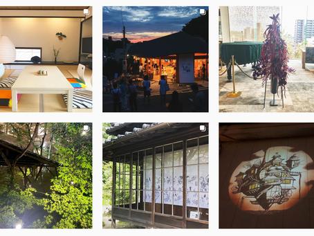 道後・松山の魅力発信!松山市の公式Instagram(インスタグラム)まとめ