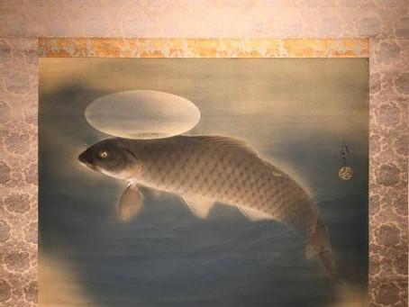 川端龍子 月鱗