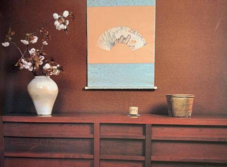 絵のある生活 2.小林秀雄の空間