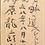 Thumbnail: 梅原龍三郎「湖畔の道」