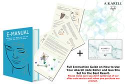 E-manual+ starter guide JR (EN)