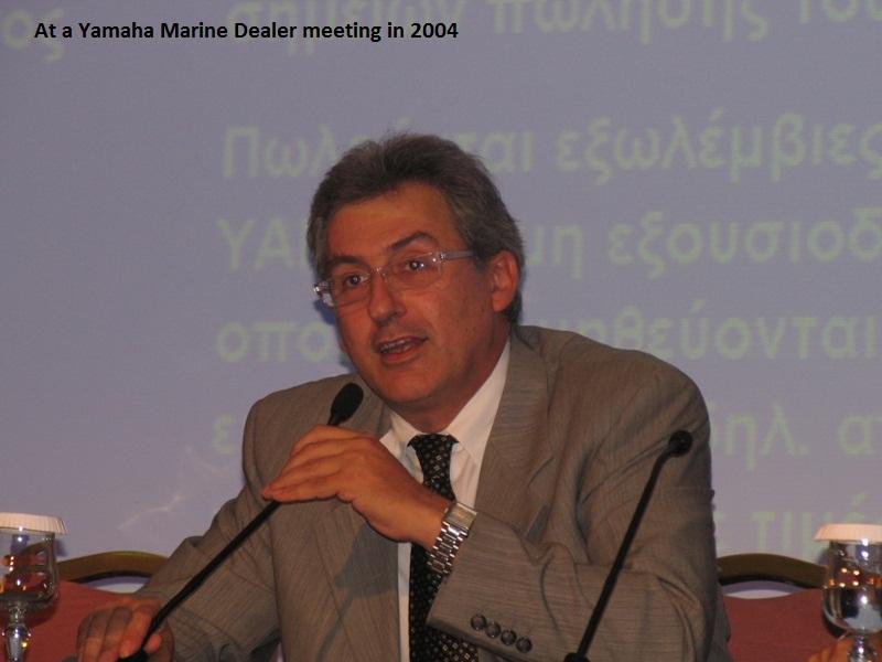2005 - 0021138.jpg