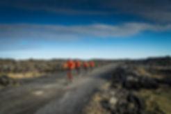 mountain bikes iceland