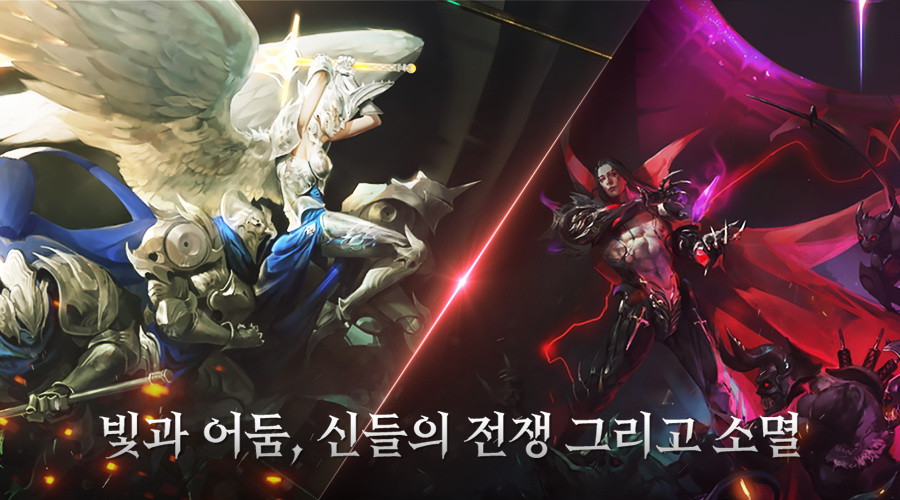 HEROES 9 เกม RPG มาใหม่ให้ลองกันอีกแล้ว ( เกาหลี )