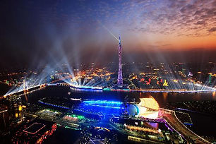 guangzhou.jpg