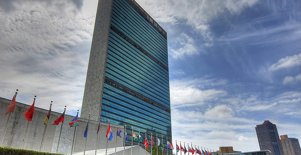 rsz_un-headquarters_1600x.jpg
