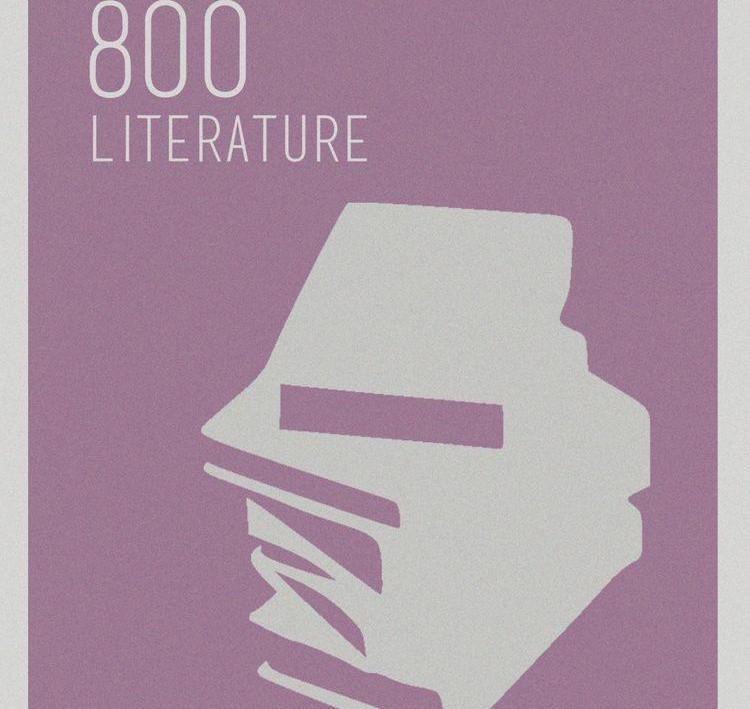 الأدب