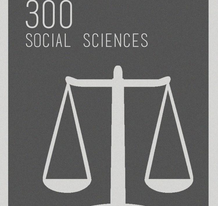 العلوم الإجتماعية