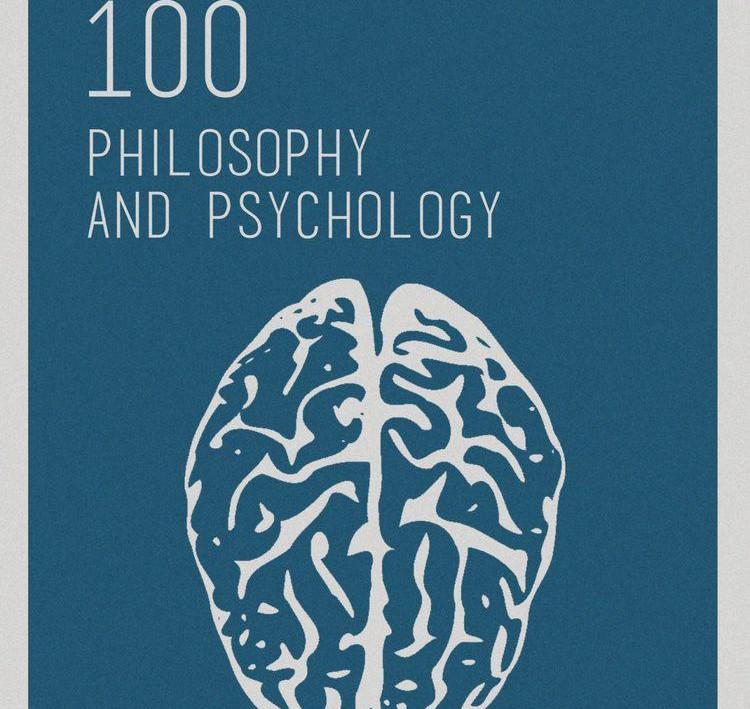 الفلسفة و علم النفس