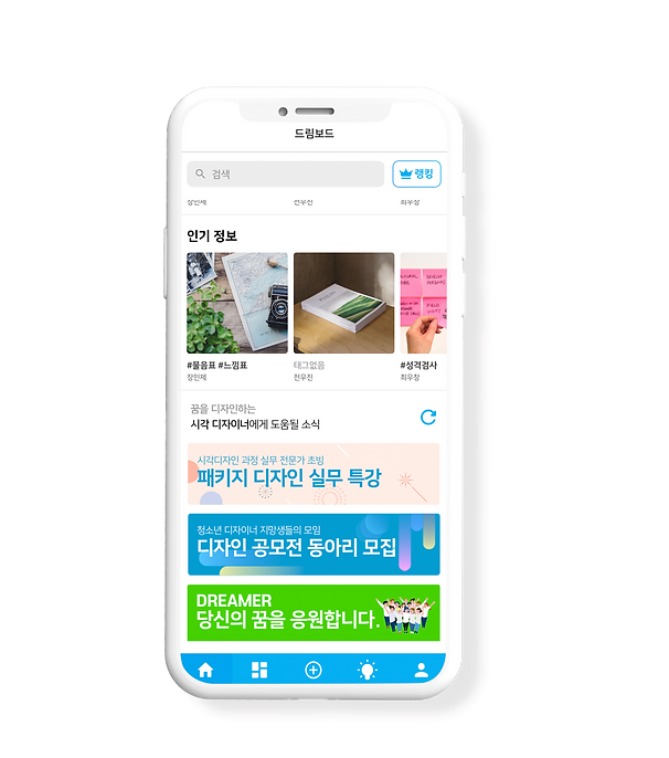 서비스 소개3.png