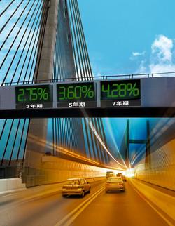 5 Tunnels 1 Bridge