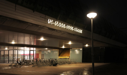 Straatzinnen at Amsterdam Bijlmer