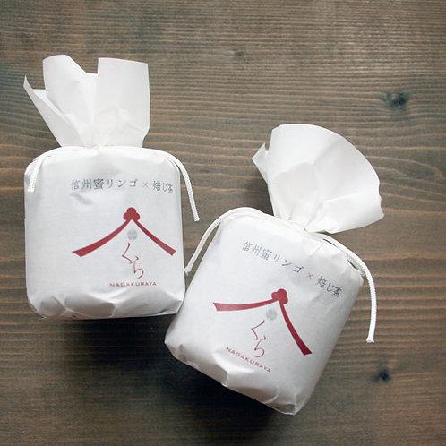 信州蜜リンゴ×焙じ茶*