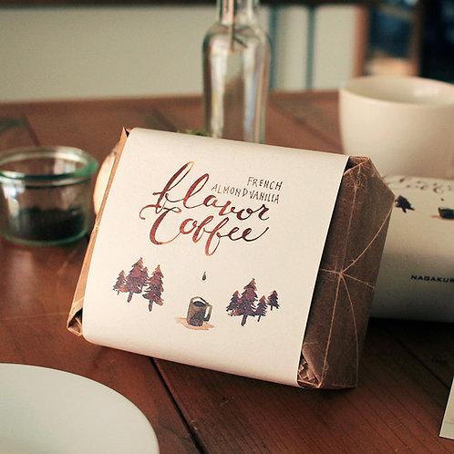 フレーバーコーヒー(アーモンドバニラ)  ギフトパック *