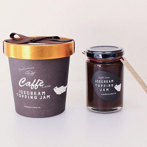 アイスクリームトッピングジャム(BOX)  カフェラテ味*