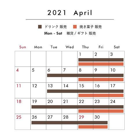 NAGAKURAYA 営業日カレンダー 2021.4 修正.jpg