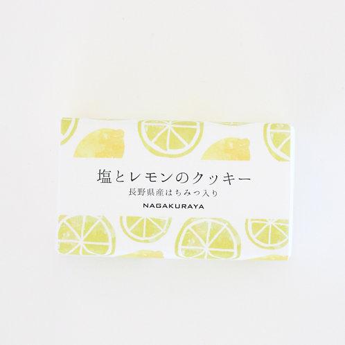 塩とレモンのクッキー  -長野県産はちみつ入り-*