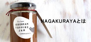 NAGAKURAYAとは