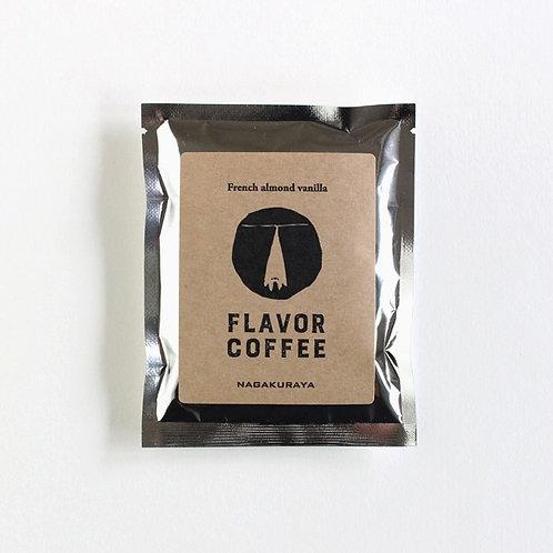 フレーバーコーヒー*