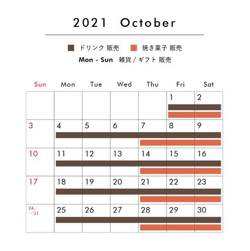 NAGAKURAYA 営業日カレンダー 2021.10.jpg