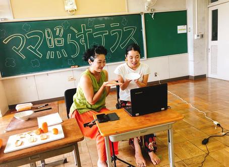 親子向けワークショップ「ママ照らすテラス」今月もオンラインで開催!