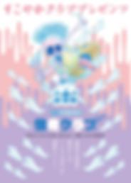 スクリーンショット 2018-06-22 22.48.20.png
