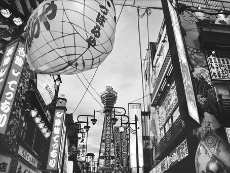 What Happens In Osaka, Stays in Osaka