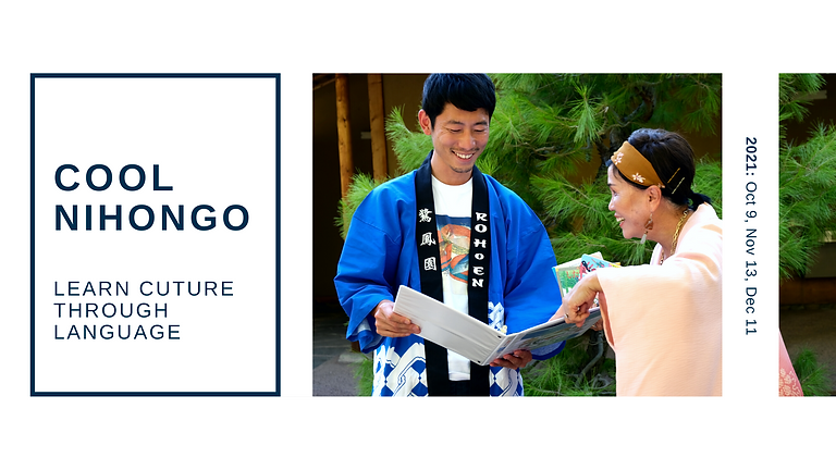 Cool Nihongo - Learn Culture Through Language
