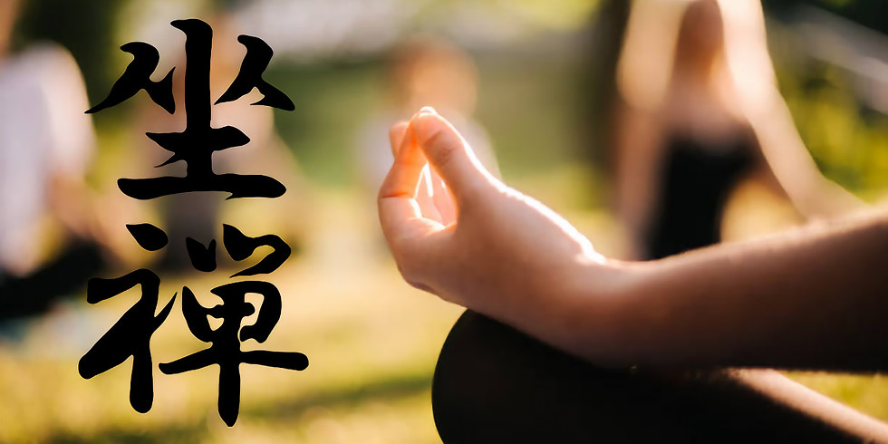 Summer Zazen Meditation