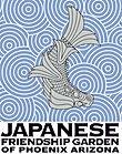 JFG_Logo_2011 high.jpg