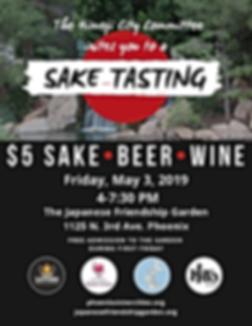 Himeji Sake tasting flyer.png